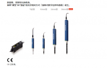 松下接触式数字位移传感器 HG-S1032
