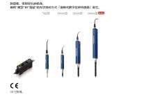 松下接触式数字位移传感器 HG-S1110