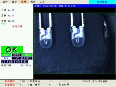 松下机器视觉LED缺陷检测案例